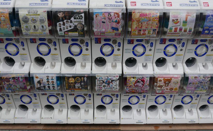 Anima automaat Tokyo Akihabara
