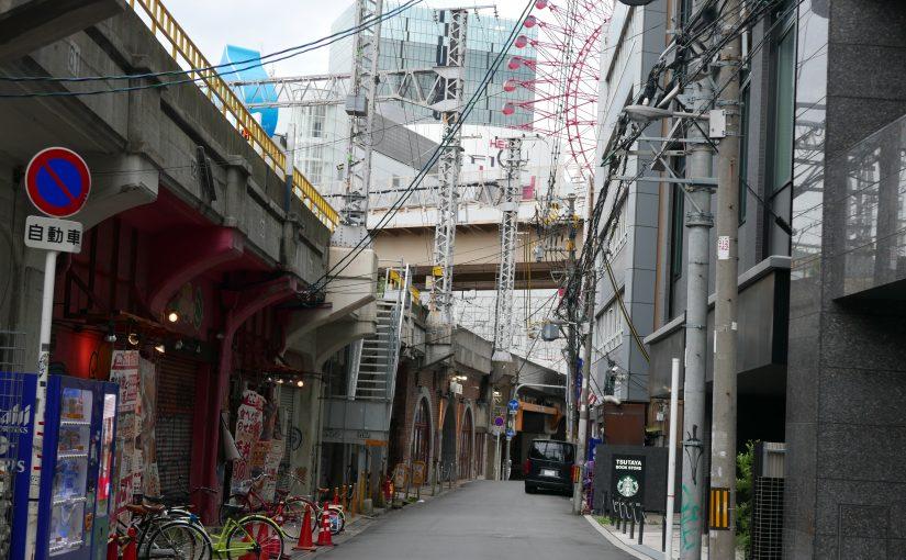 Osaka Trami