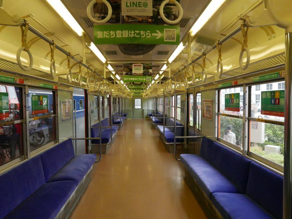 Interieur forenzentrein Japan