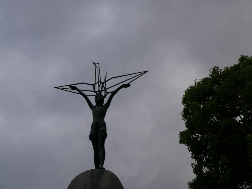 Children's monument Hiroshima