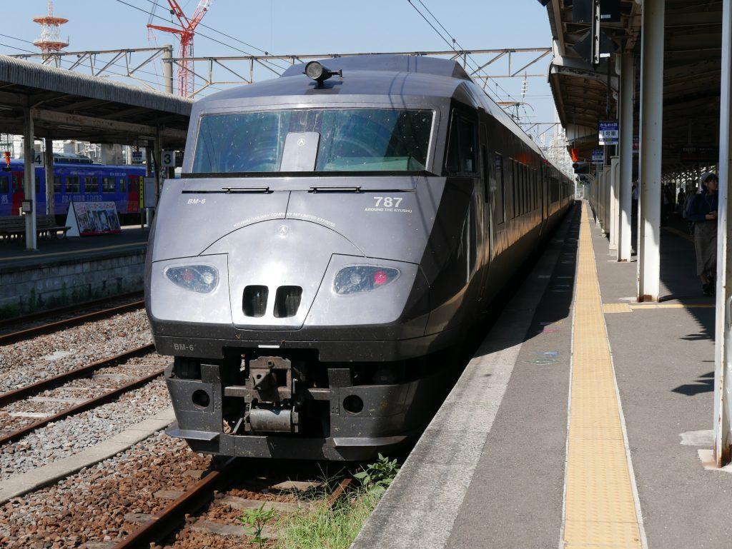 Kyushu Limited Express