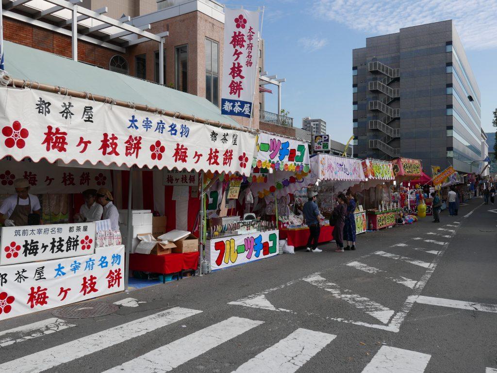 Nagasaki festival